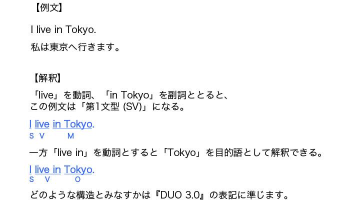 duo_study_english