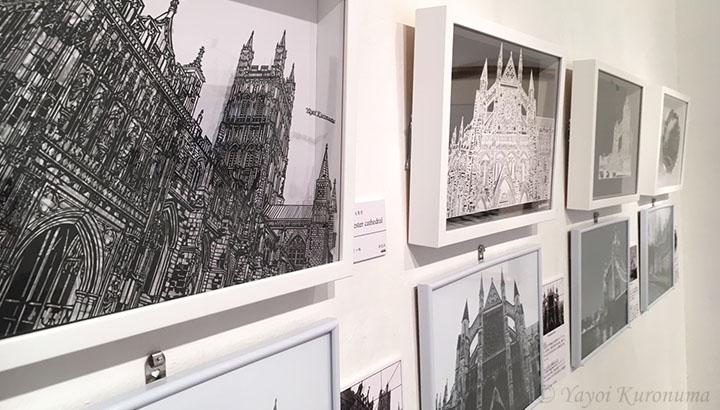 exhibition_mono