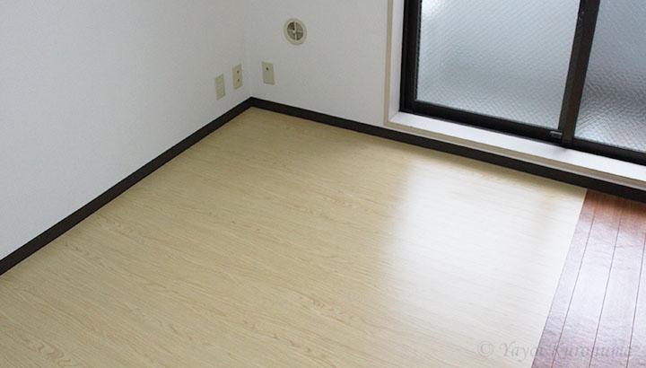 atelier_floor-mat