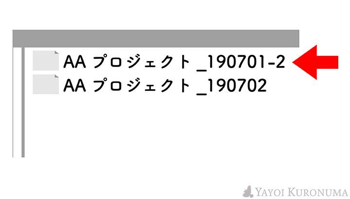 file-classification